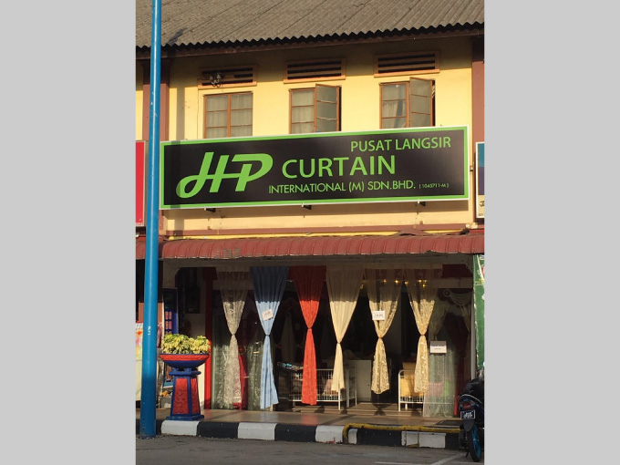 Tangkak Malaysia  City new picture : ST HOME FURNISHING SDN BHD in Tangkak, Johor Malaysia